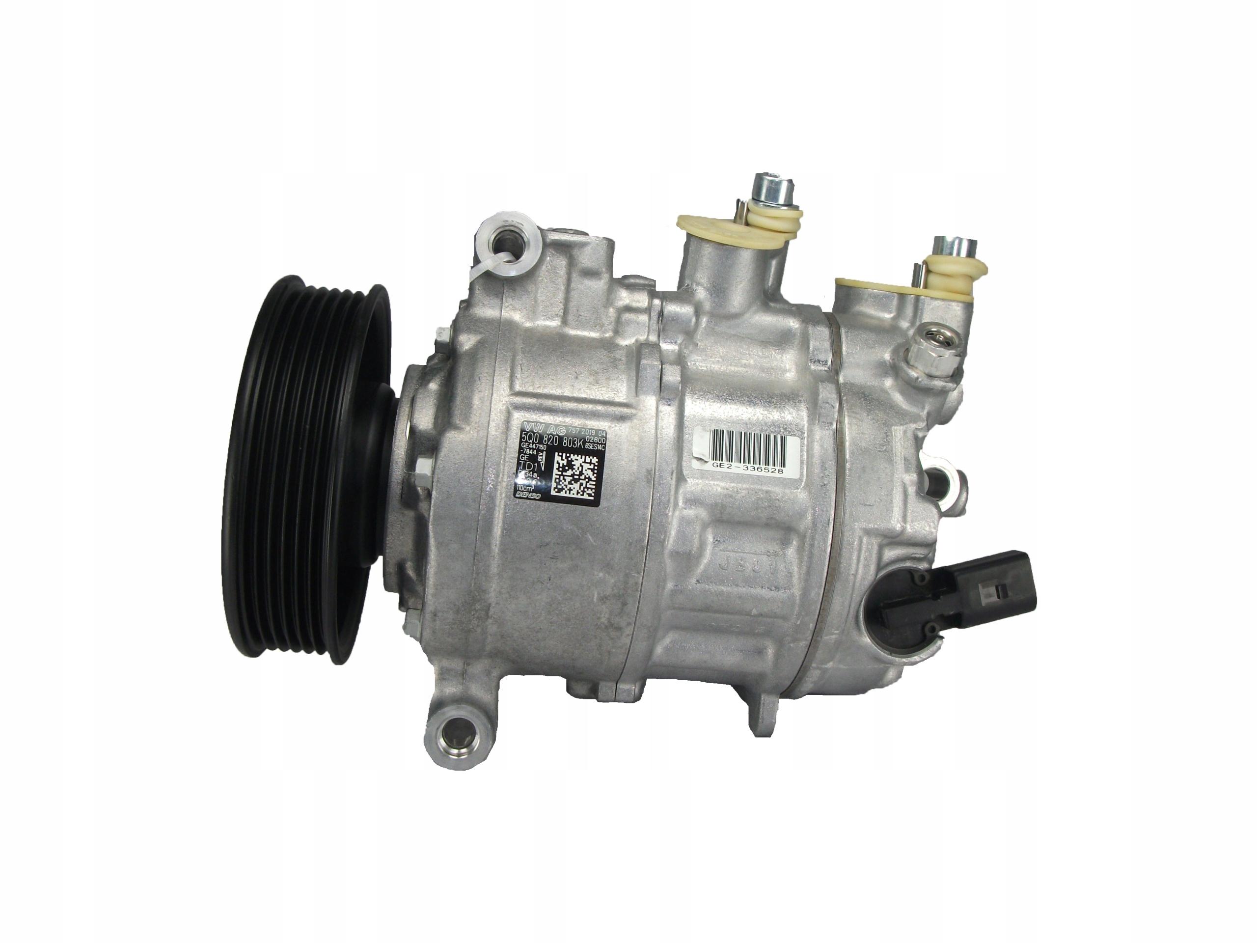 компрессор кондиционирования воздуха audi vw skoda 5q0820803