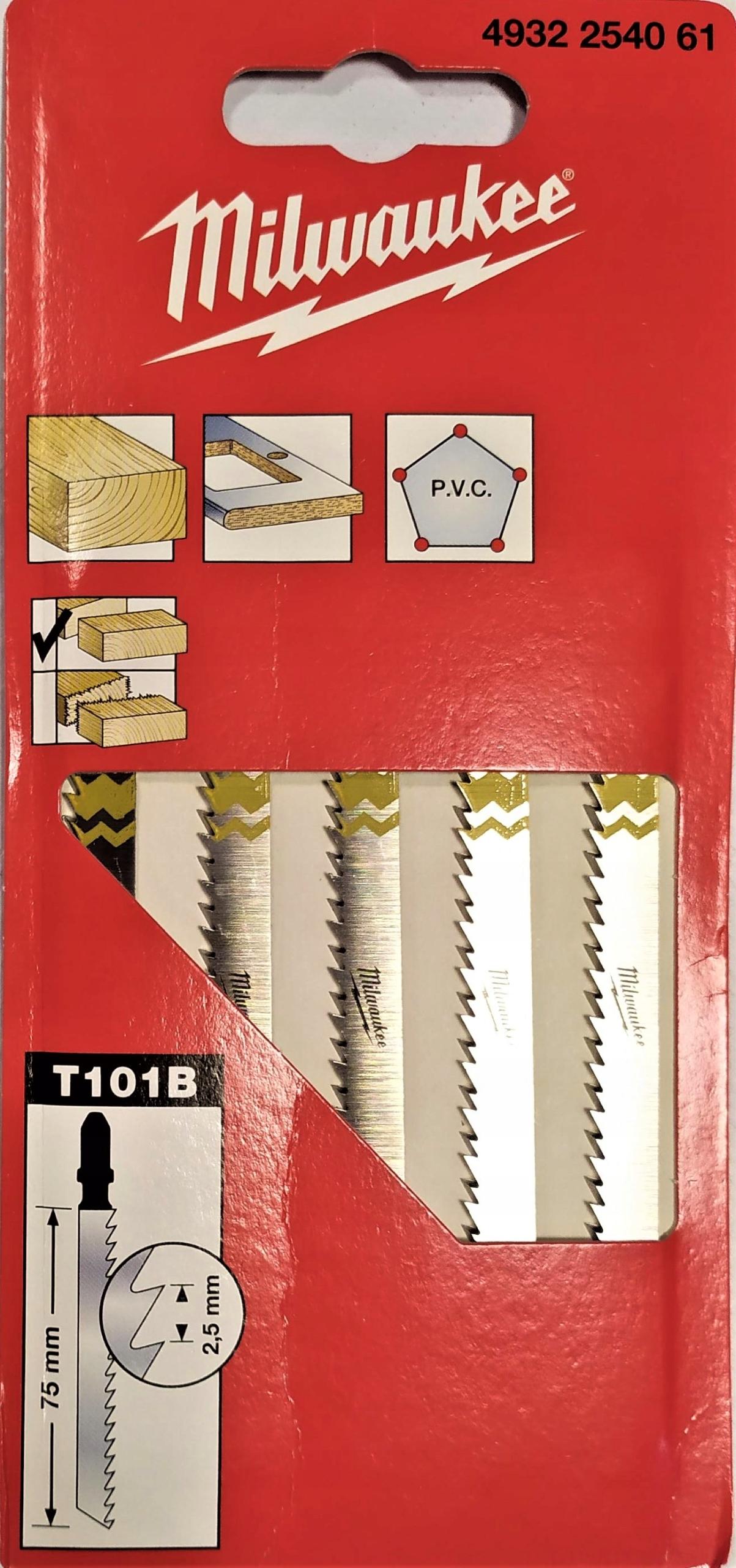 Пильный диск Milwaukee для деревянных панелей 75 / 2,5 5 шт.