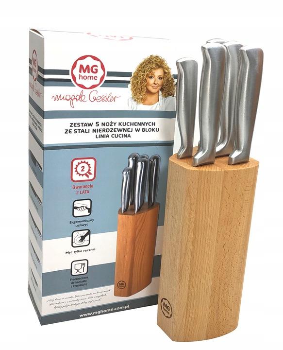 Набор из 5 ножей Cucina MG Home M. Gessler