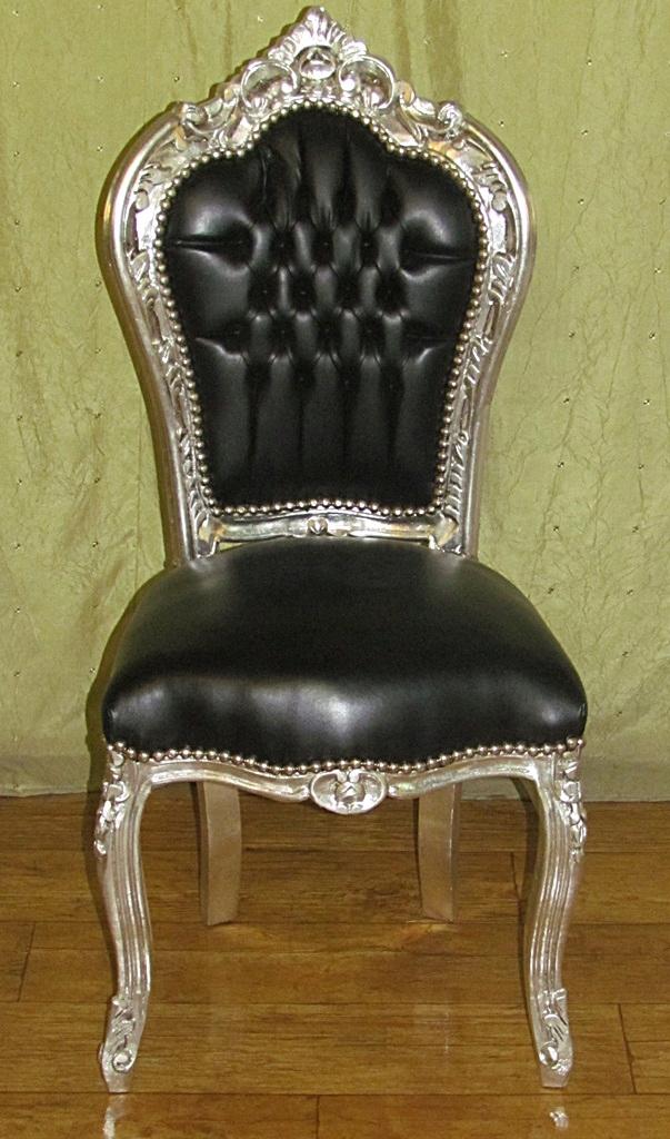 STYLOWE krzesło BAROKOWY srebrny STOŁEK retro