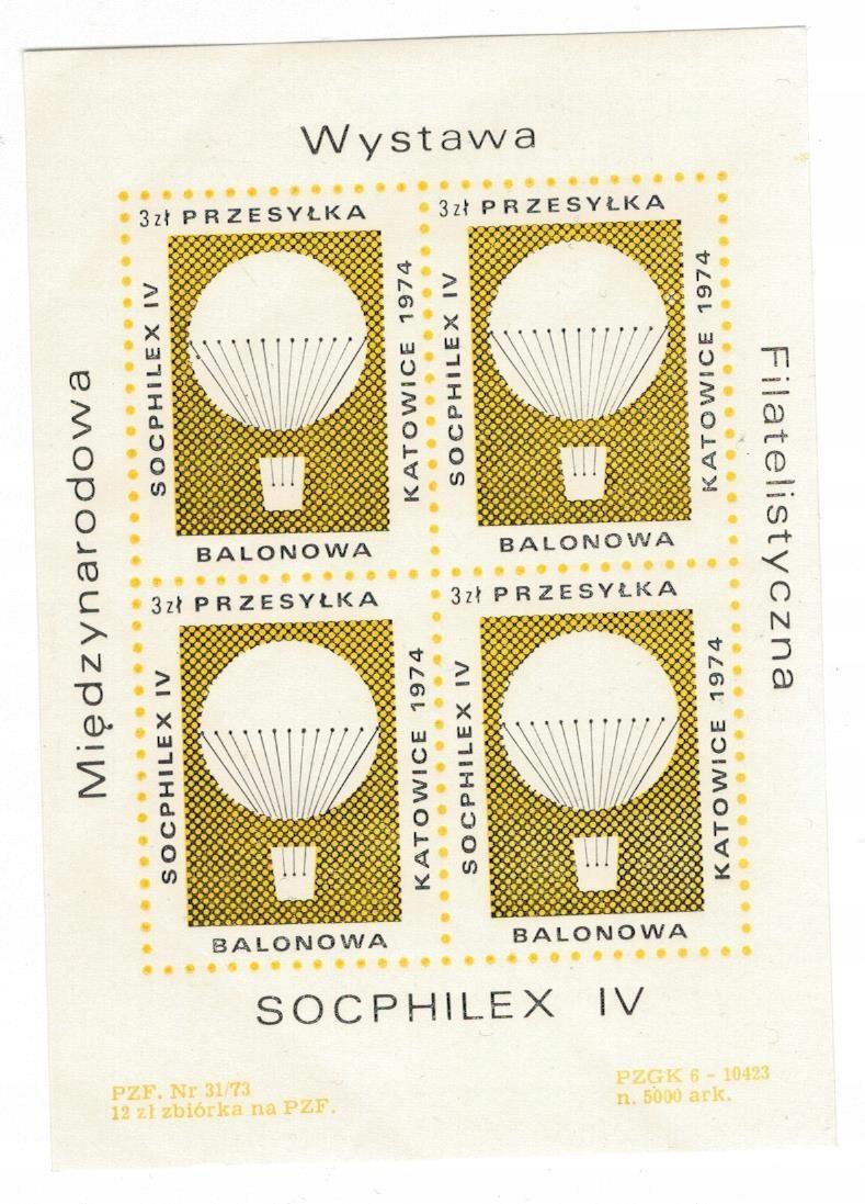 Polska 1974 Nalepki Socphilex Wystawa Lot balonowy