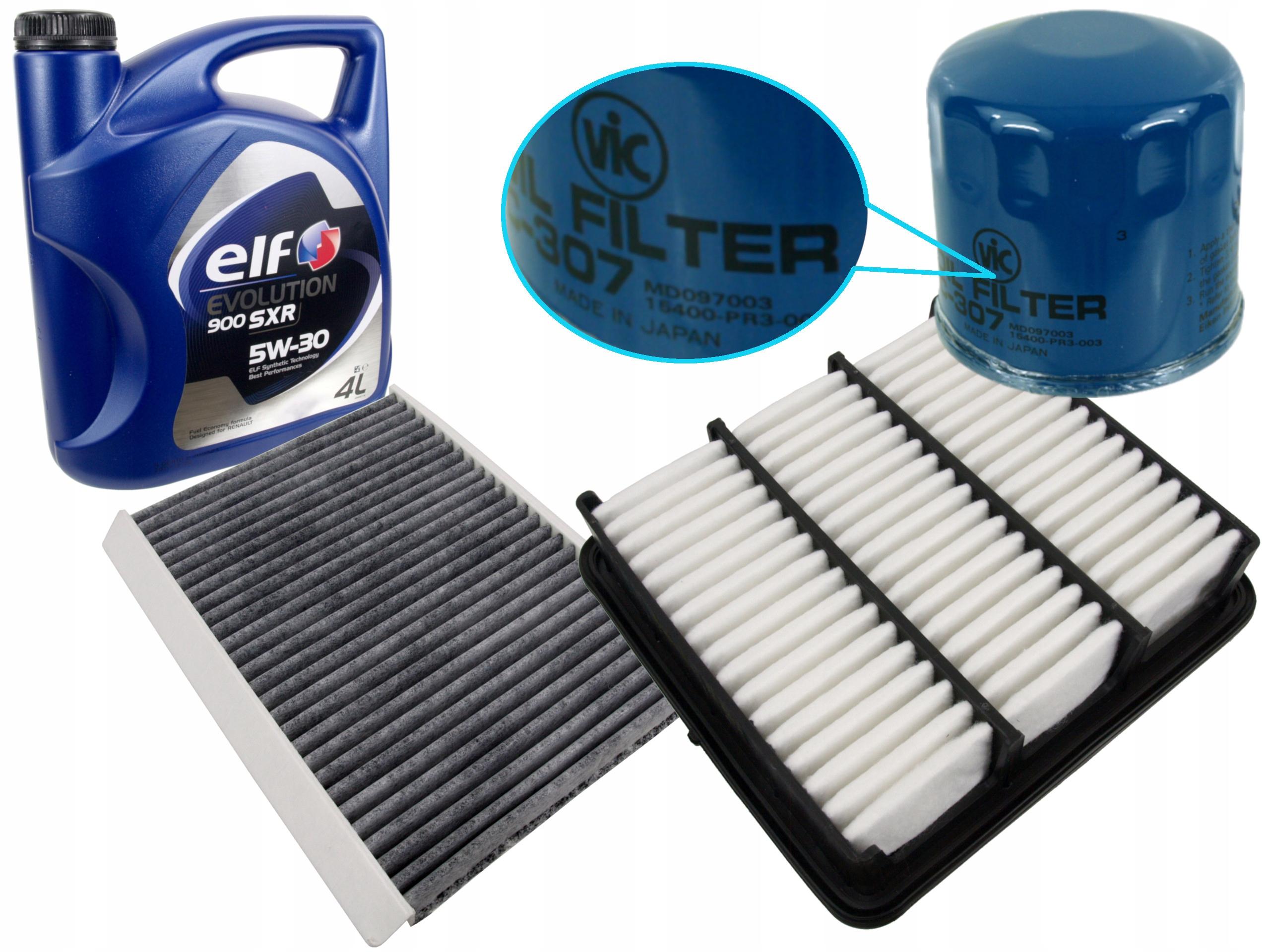 комплект фильтры hyundai i30 универсал fd масло 5w-30