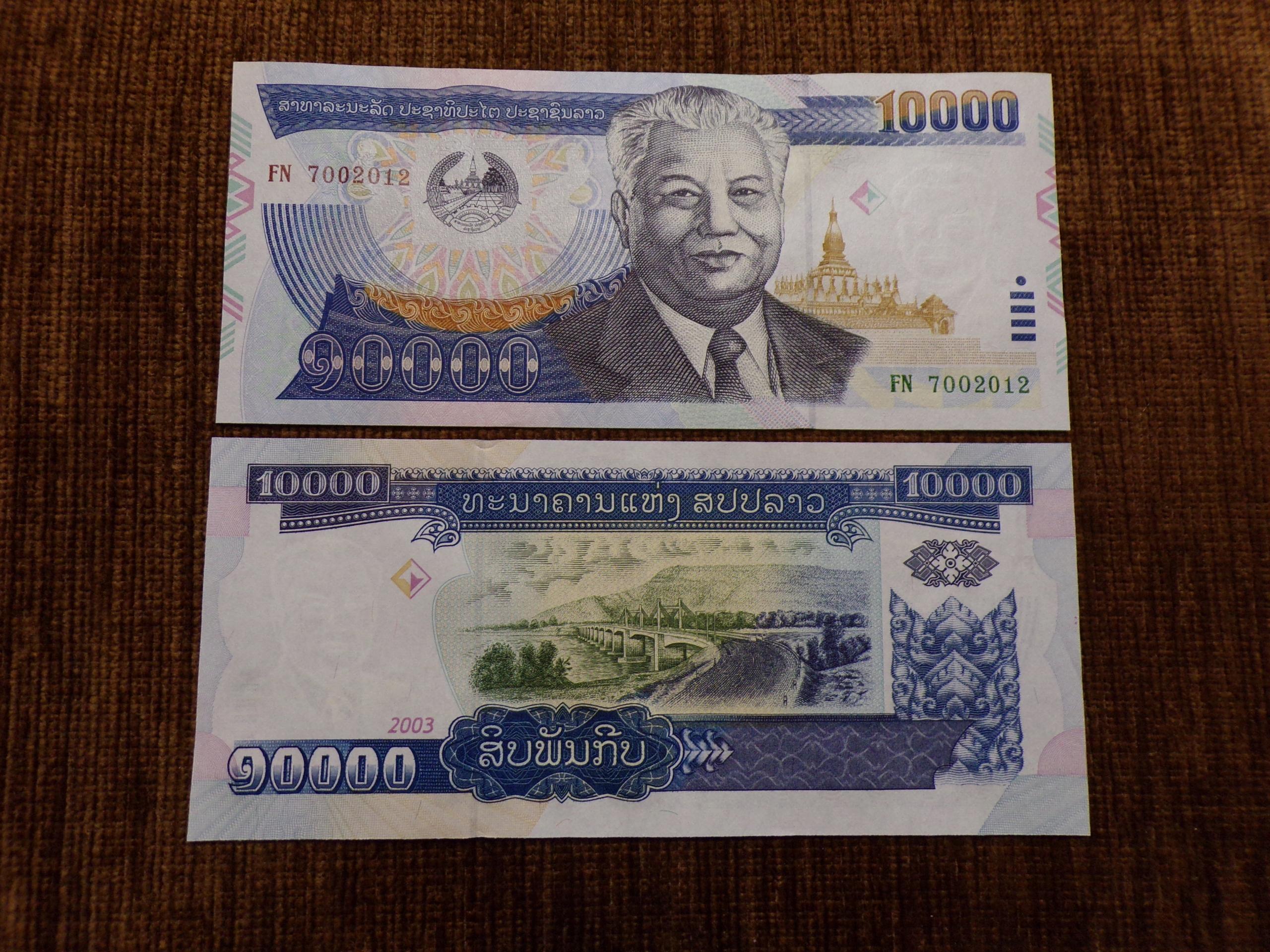 204.LAOS 10 000 KIP UNC