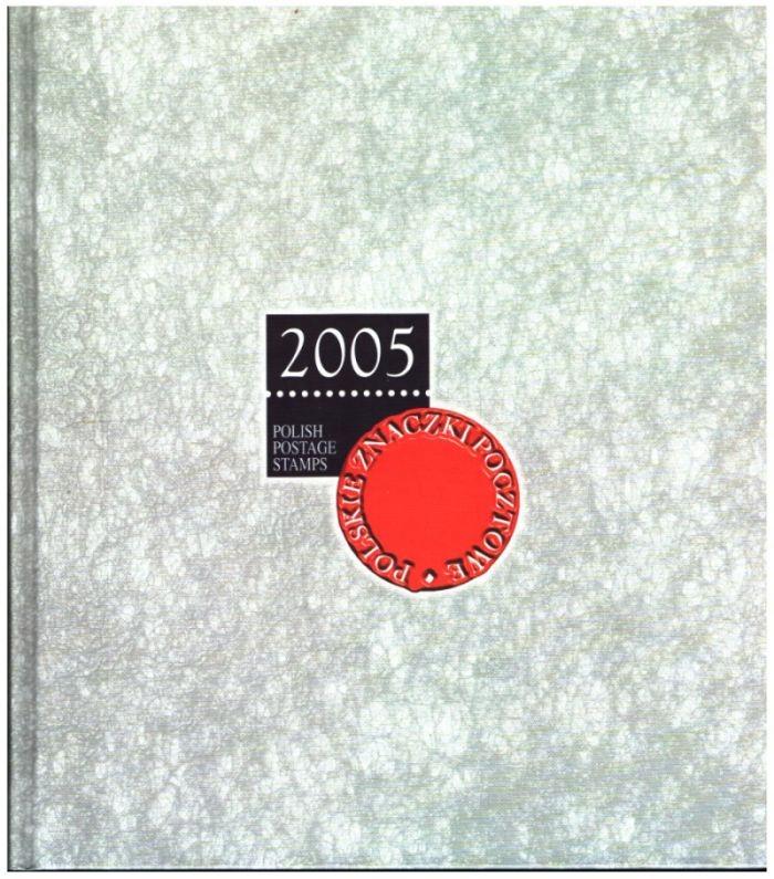 Книга почтовых марок - 2005 год