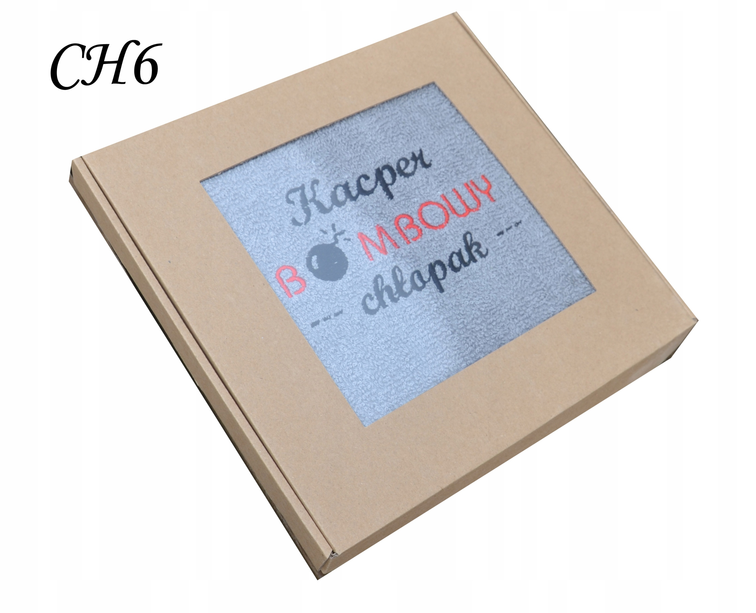 Подарок мальчику полотенце DAY TEACHER ВЫШИВКА
