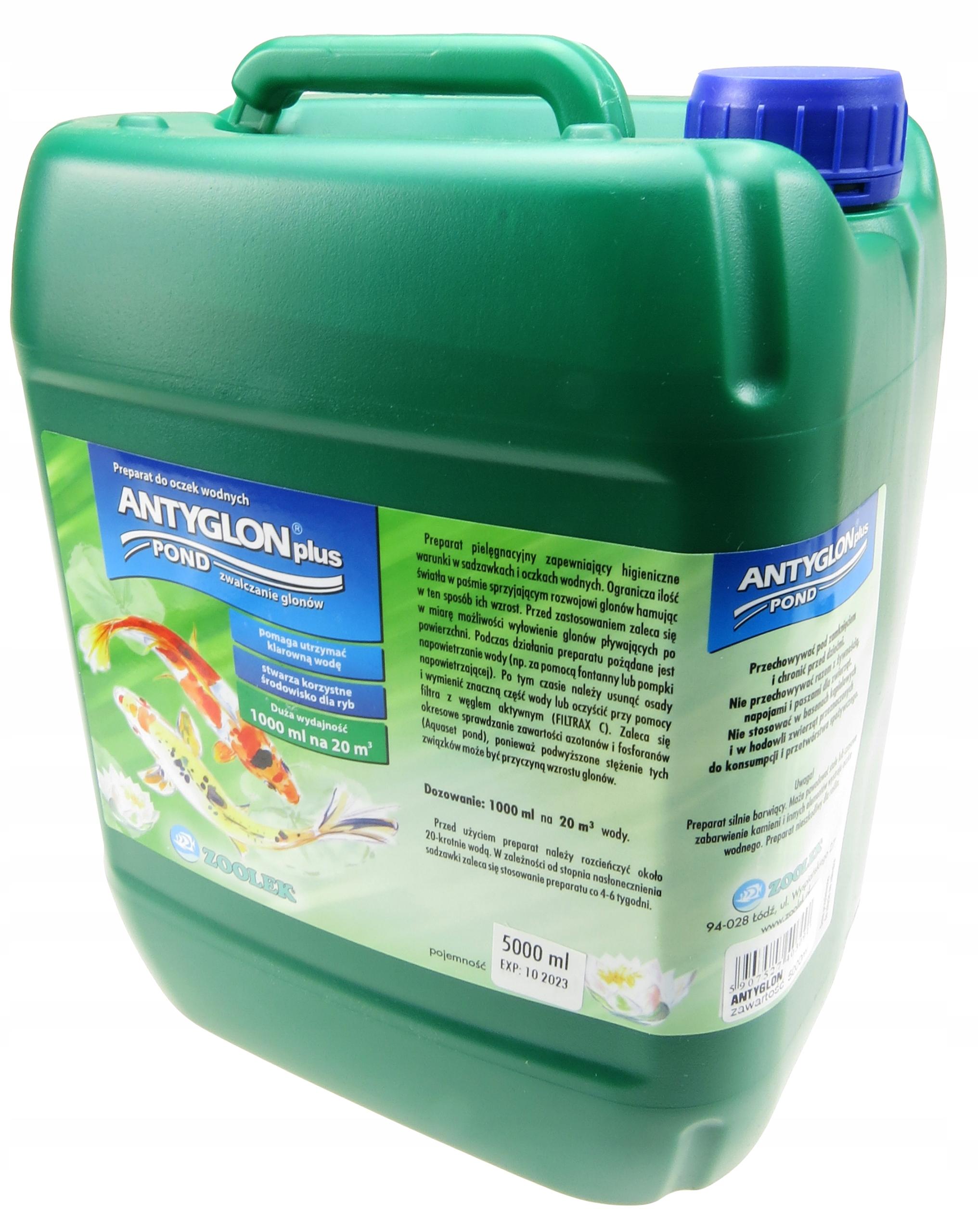 ЗООЛЕК АНТИГЛОН 5л Борется с водорослями в 100000л + БЕСПЛАТНО