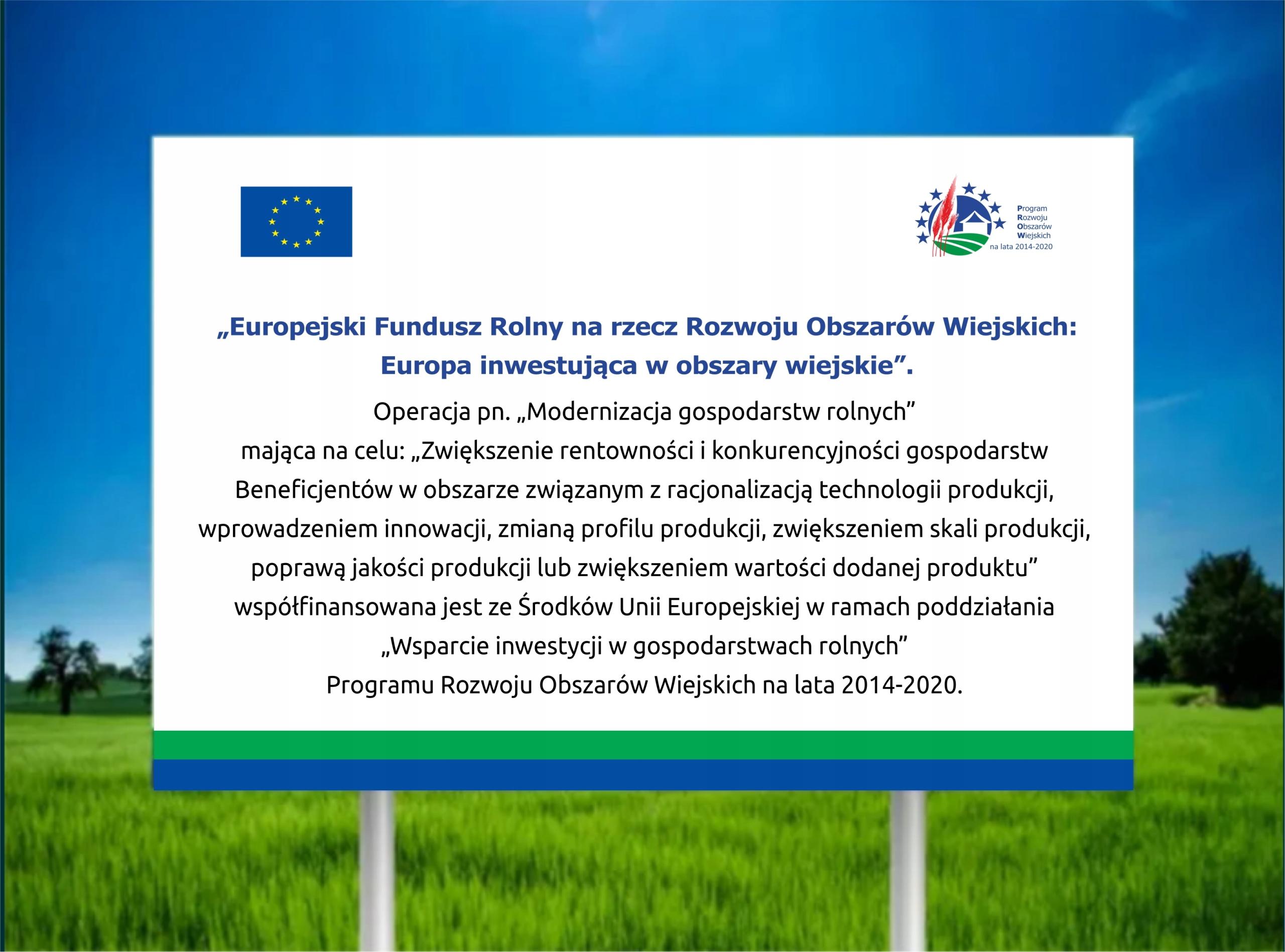 ЕС тарелка RDP 2014-2020, 120x80см ARiMR 5мм