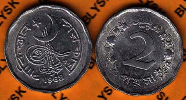 ПАКИСТАН / КМ-25а / 2 ПАИСА 1968 Полигональный Стан-I