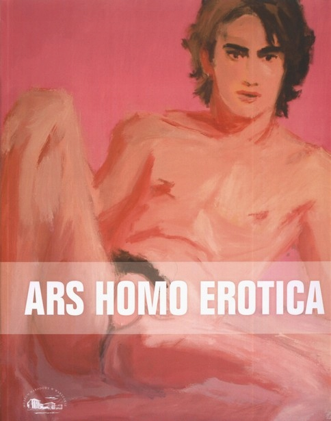 Ars Homo Erotica - Гей-арт