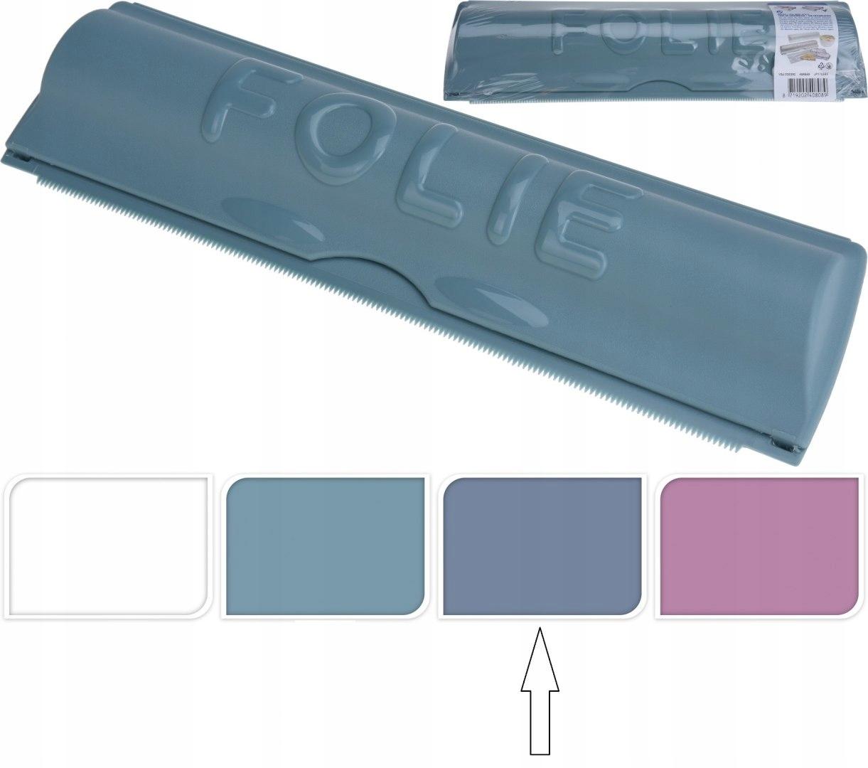 Гильотина для пленки пищевой цвет синий