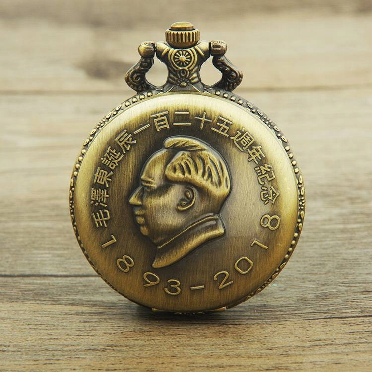 Retro kreatívne vreckové hodinky Azúrové retro nebo