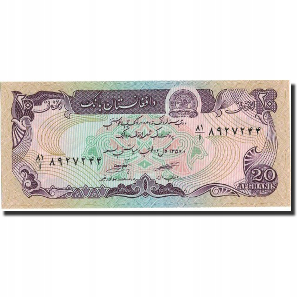 Банкнота, Афганистан, 20 афгани, 2004, 2004, KM