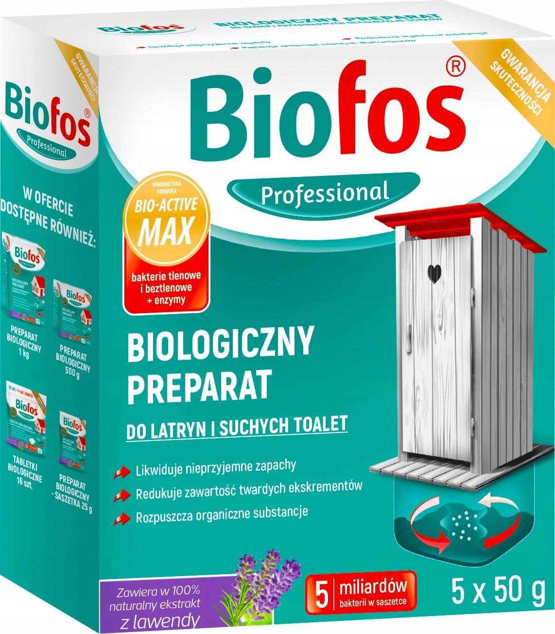 BIOFOS бактерии для туалетов и сухих туалетов 250г