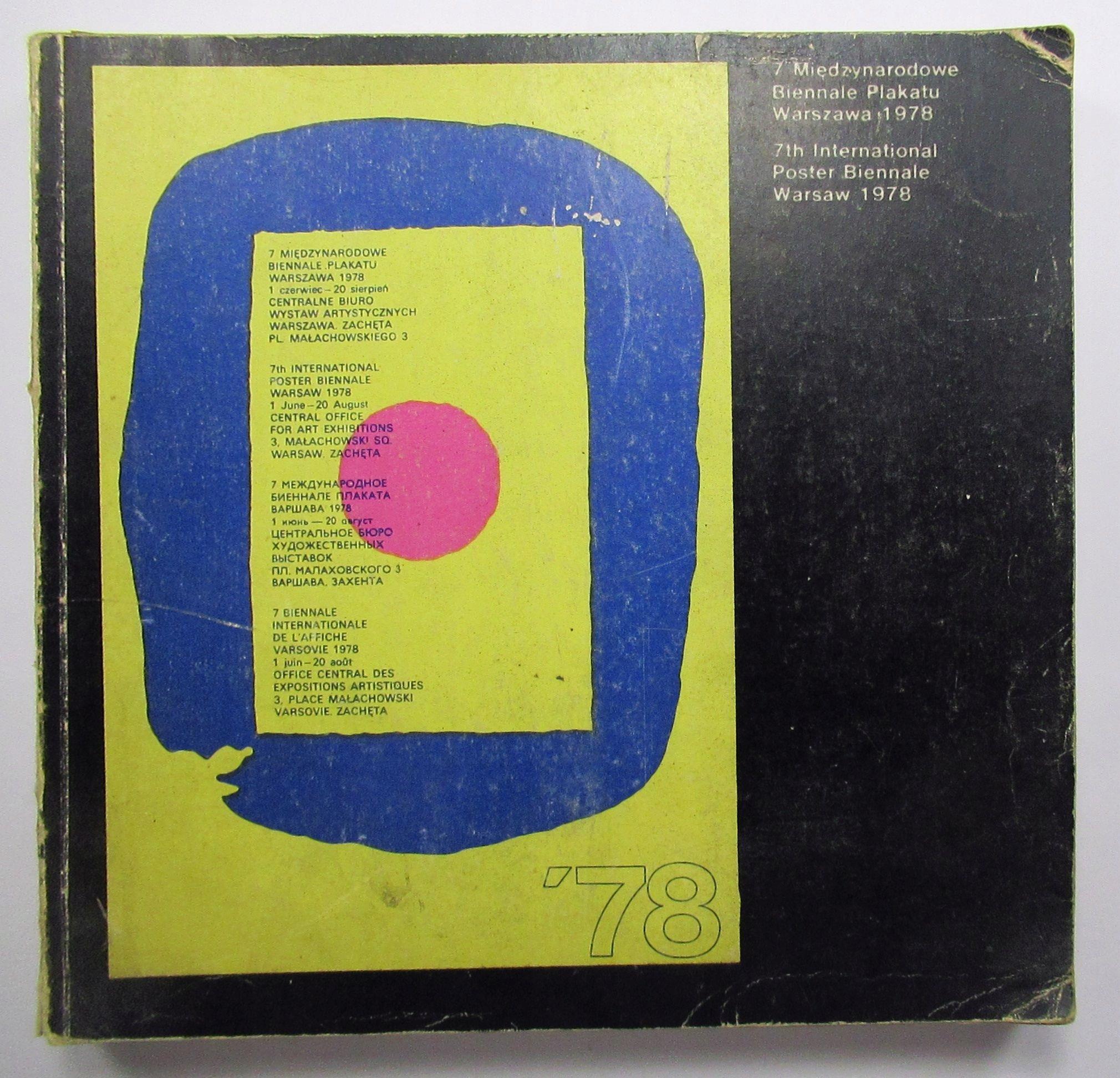 Каталог выставки 7 POSTER BIENNALE WARSAW 1978