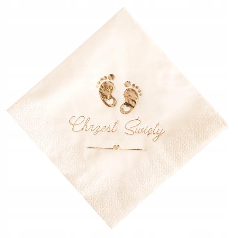 Салфетки Крещение Святые Маленькие Ножки 20шт