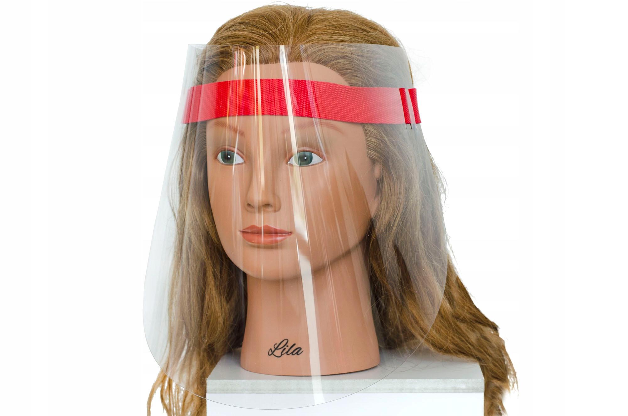 Щиток защитный на лицо, маска для лица mask 24 ЧАСА