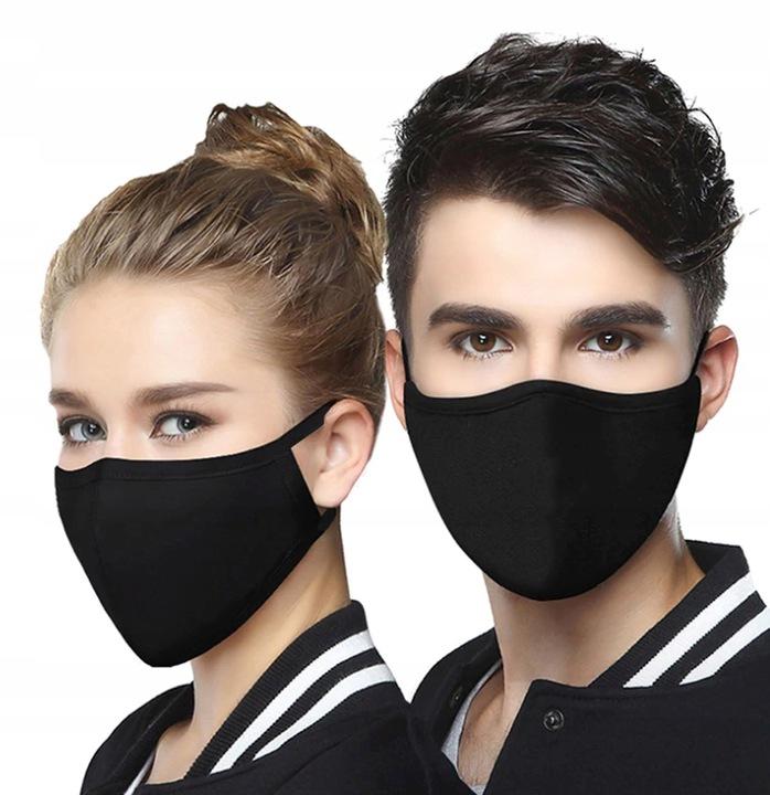 Маска, многоразовая защитная маска, быстросохнущая