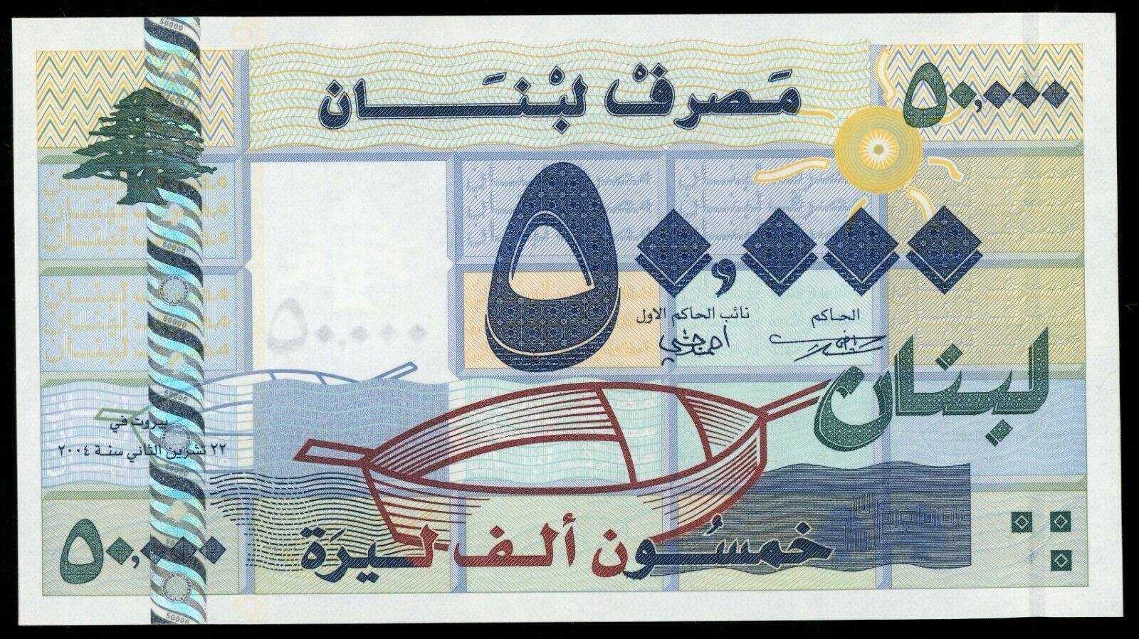 LIBANON 50 000 ливров 2004 P-88 UNC