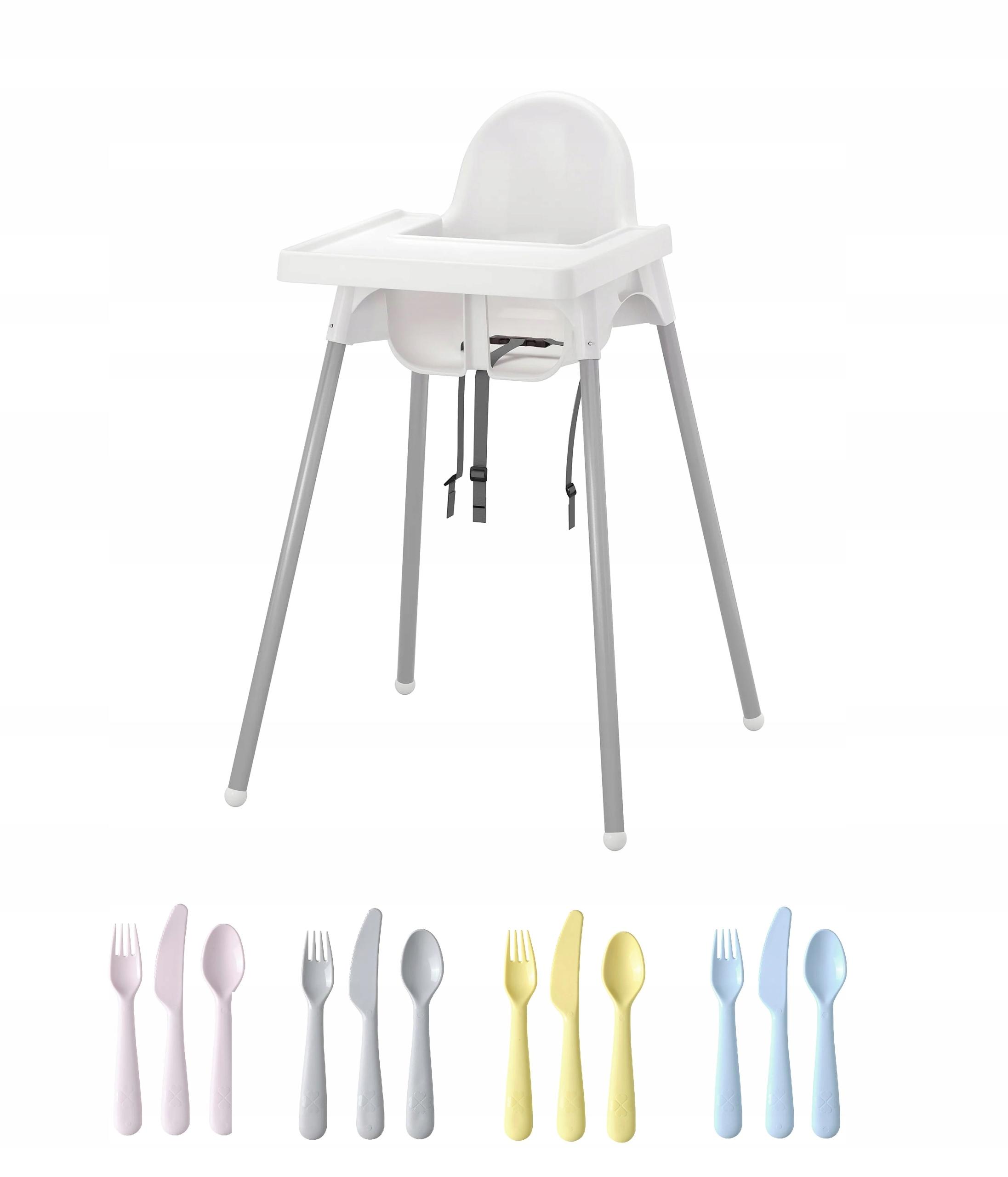IKEA ANTILOP Стульчик для кормления с ремнями + ТАКА
