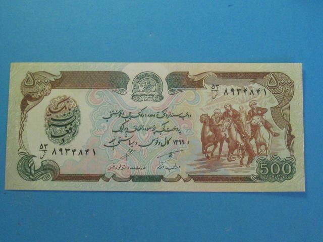 Afganistan Banknot 500 Afghanis 1990 UNC P-60b
