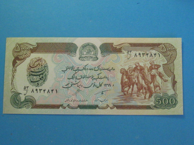 Афганистан Банкнота 500 Афганистан 1990 UNC P-60b