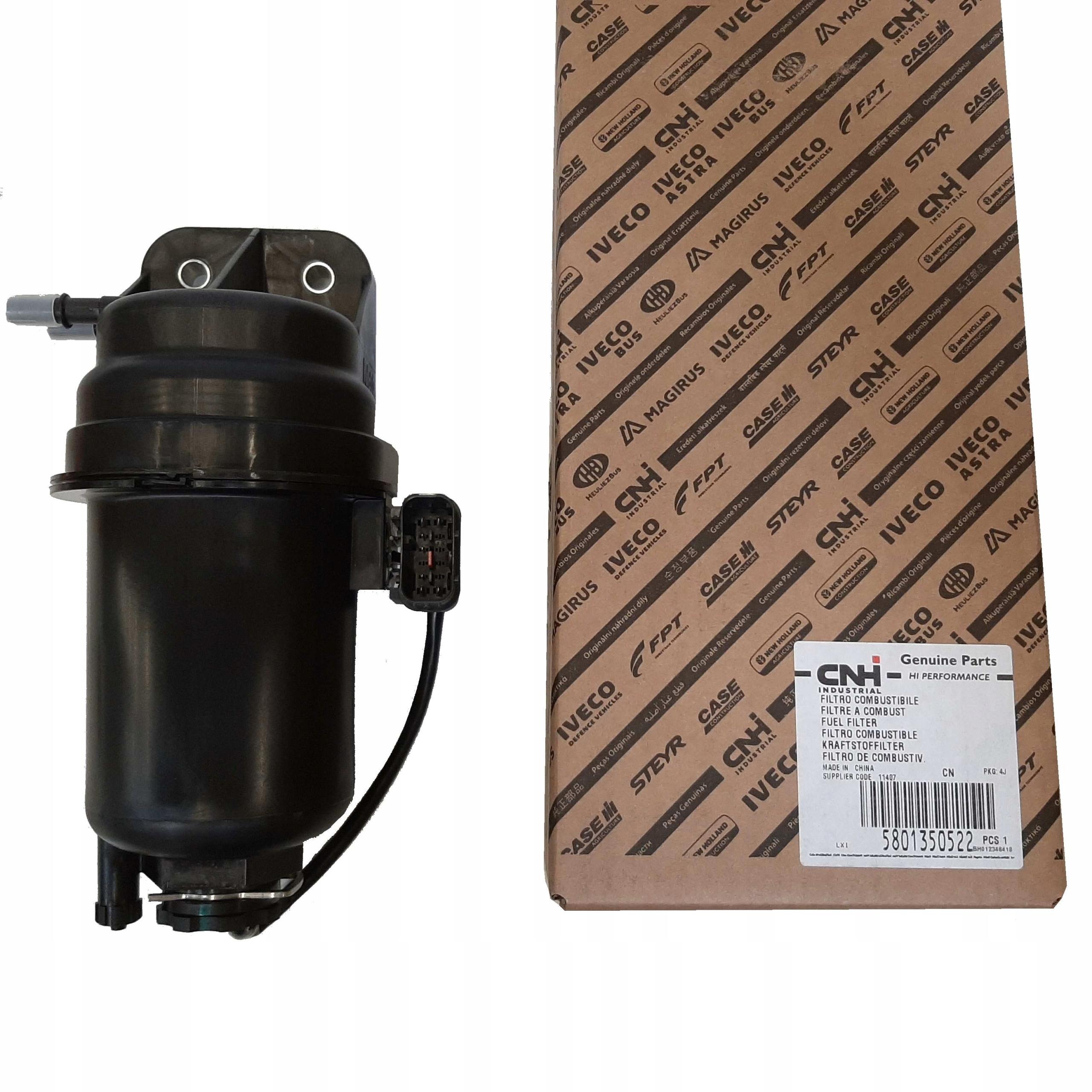 корпус фильтра топлива iveco daily 14- 5801350522