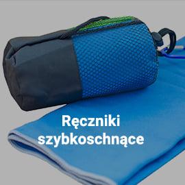 270x270 Ręczniki szybkoschnące