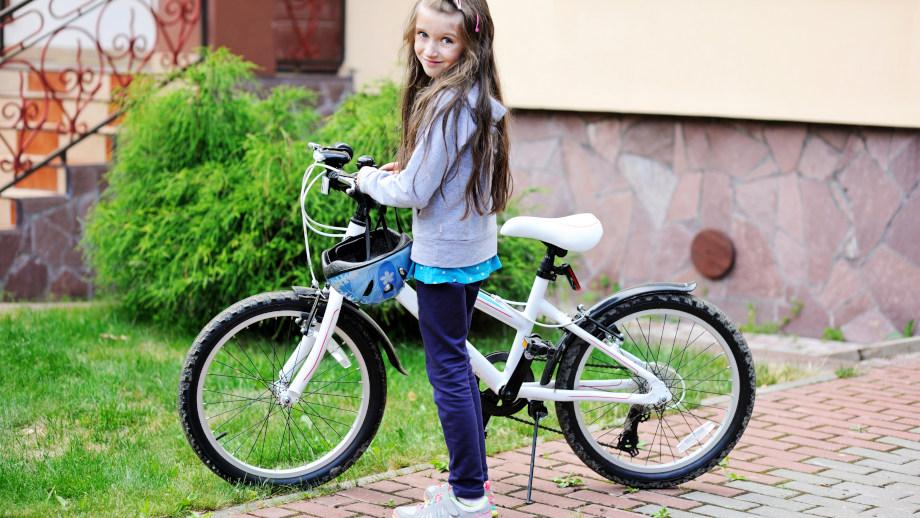 Komunia 2019 Jaki Rower Wybrac Dla Dziewczynki Allegro Pl