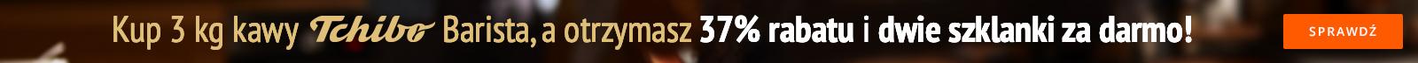 top header 1600x72
