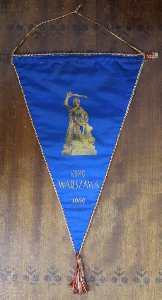 KSMO WARSAW 1969 XXV YEARS большой вымпел