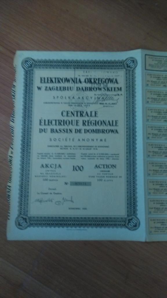 Купить Районная электростанция в Zagłębie Dąbrowskie на Otpravka - цены и фото - доставка из Польши и стран Европы в Украину.