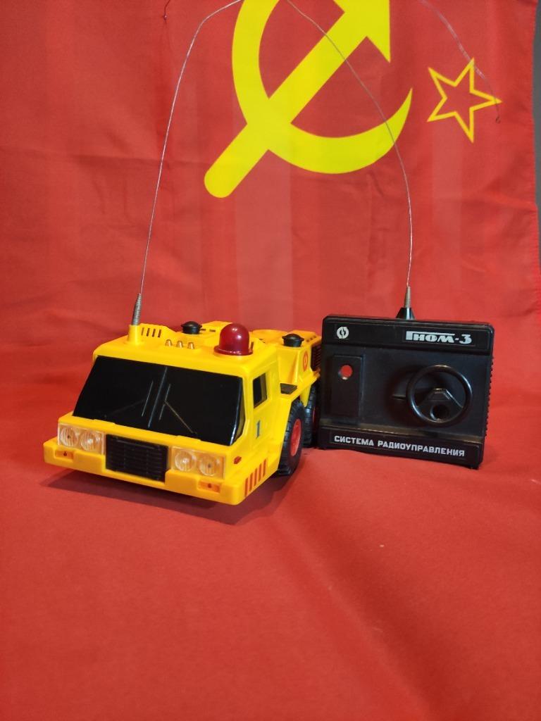 ZABAWKA ZDALNIE STEROWANA CIAGNIK GNOM-3 ZSRR PRL