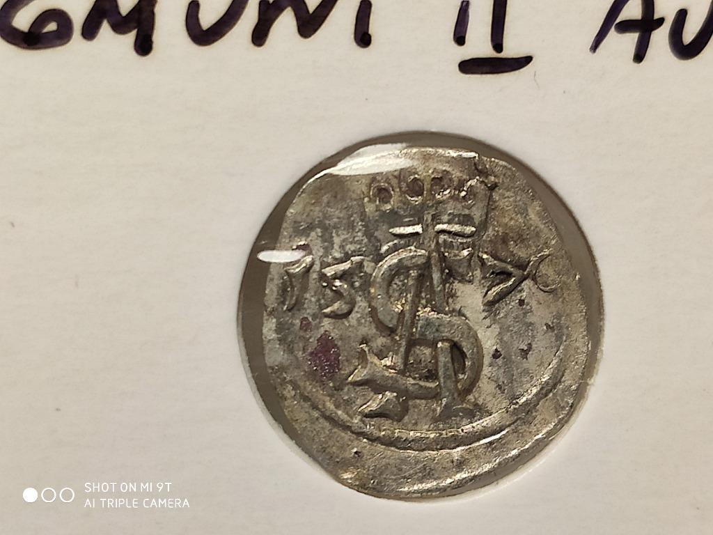 Dwudenar litewski 1570r.piękny połysk menniczy