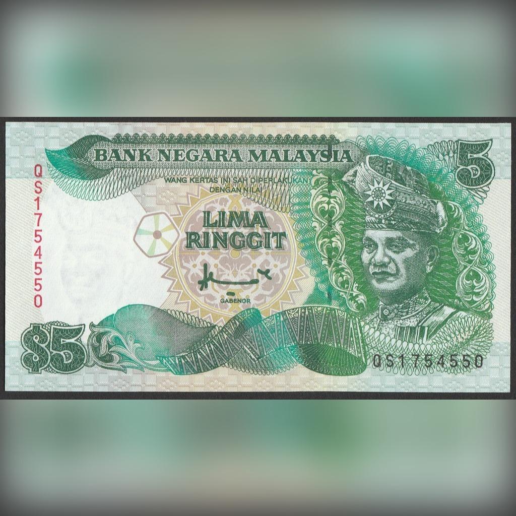 Malezja 5 ringgit 1995 - stan bankowy UNC