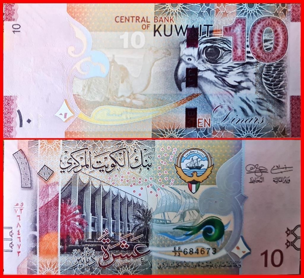 Kuwait 10 Dinars ND (2014) Pick 33>Camel, falcon