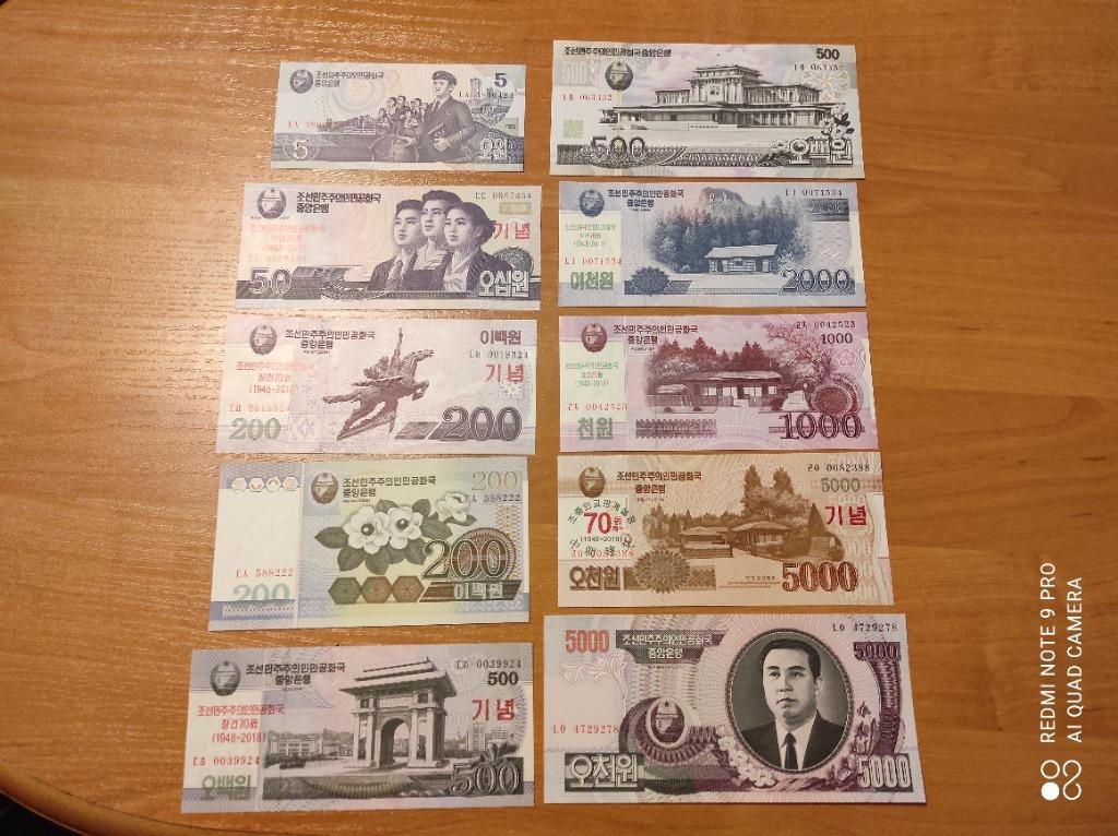 Zestaw 10 banknotów z Korei KRLD w stanie bankowym