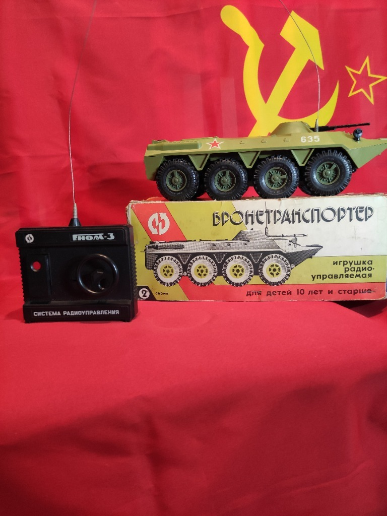 ZABAWKA ZDALNIE STEROWANA TRANSPORTER GNOM 3 ZSRR