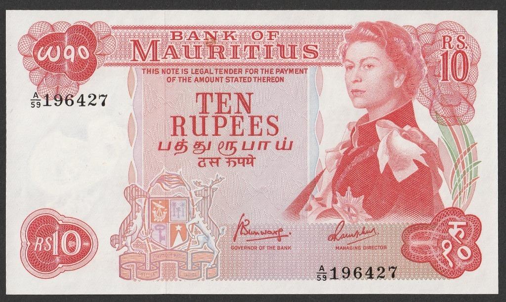 Mauritius 10 rupii 1967 - ER II - stan bankowy UNC