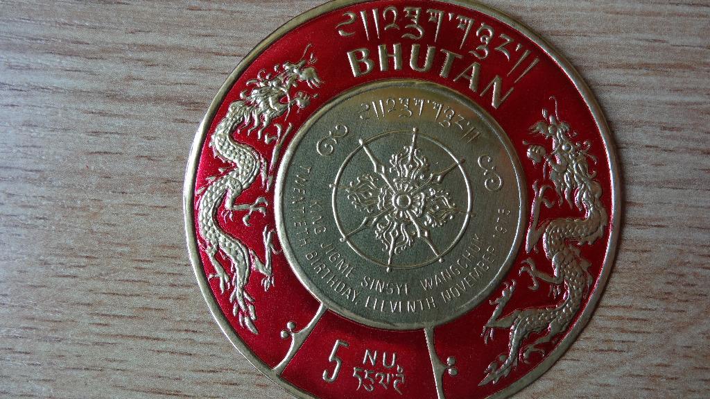 Bhutan - 11.11.1975r. - 20lat urodzin króla Jigme