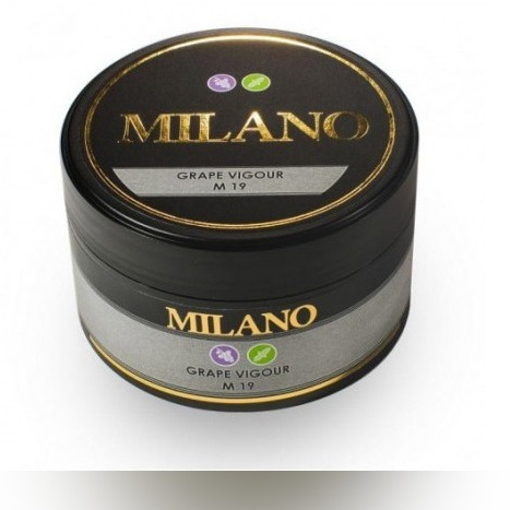 Милан Grape Vigour 100г, кальян - кальян