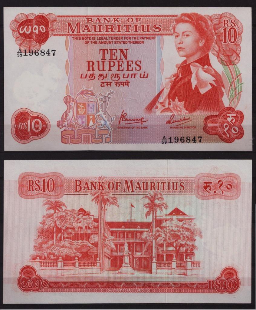 10R Mauritius 1967 UNC Elżbieta II RARYTAS