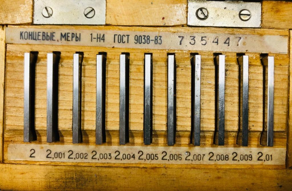 Płytki wzorowe - zakres 2 -2,01 mm - skok 0,01mm