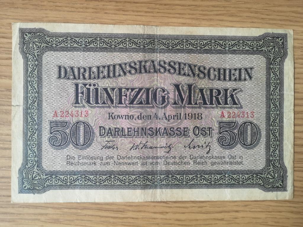 Оккупация Каунаса, Германия / Литва. 50 марок 1918 года