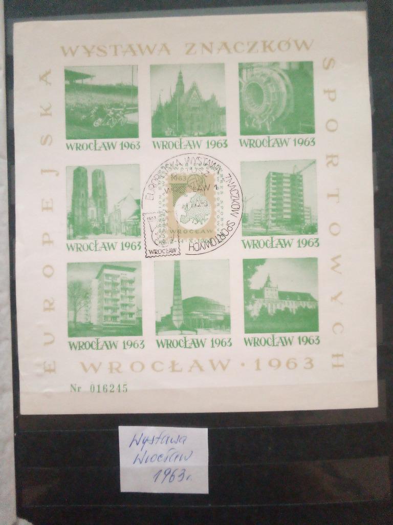Vinieta- Wystawa Wrocław 1963 kas.