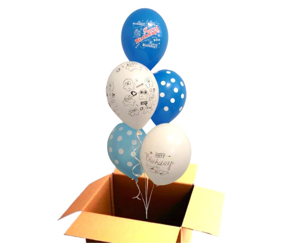Pudlo Balonow Na Urodziny Roczek Wysylka Poczta Kup Teraz Za 49 99 Zl Rybnik Allegro Lokalnie