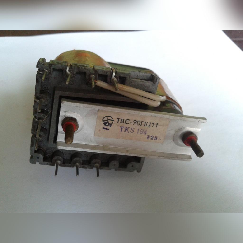 Transformator Wysokiego Napiecia Tws 90pc11 Kup Teraz Za 50 00 Zl Rogoznik Allegro Lokalnie