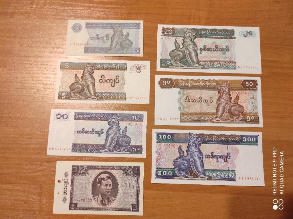 Zestaw 7 banknotów z Birmy bankowej! od 1965r
