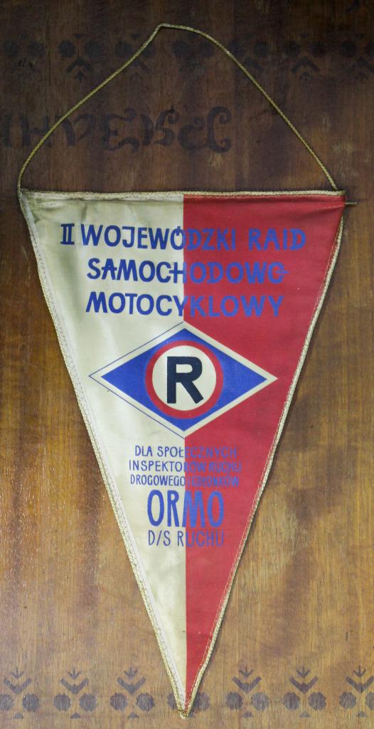 ORMO road 1966 RAID SZCZECIN большой вымпел