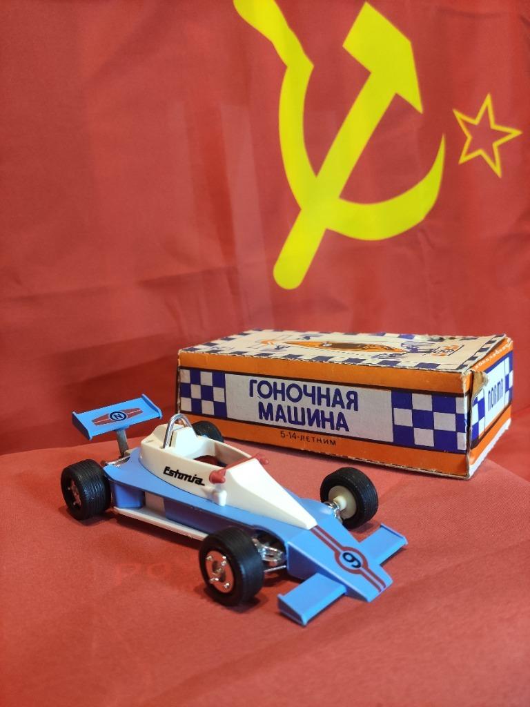 Zabawka samochodzik Norma Estonia-20 1986 ZSRR PRL