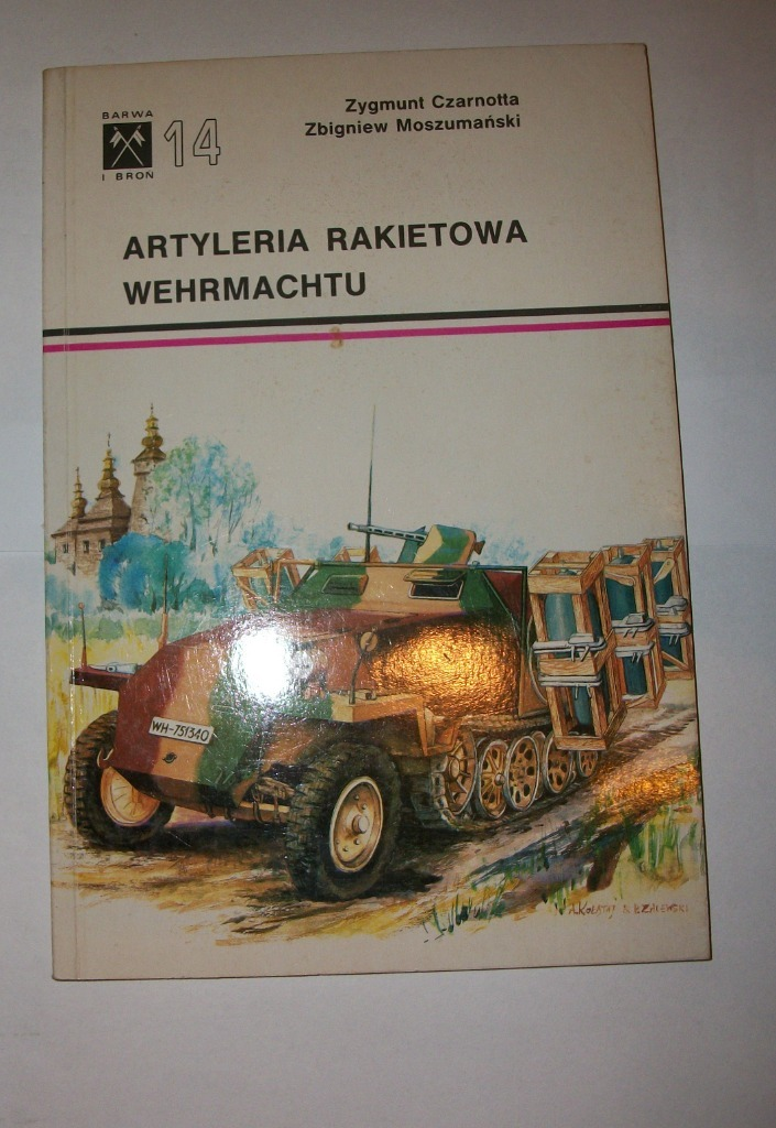 Реактивная артиллерия вермахта